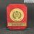 KNC gỗ G12 chữ nhật bo 4 góc 20x25cm – khung tròn vàng 05