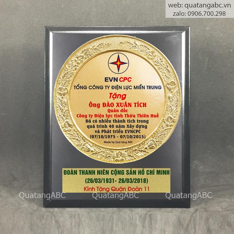 KNC gỗ G4 chữ nhật thường đen 20×25 – khung nhựa 06 đứng