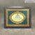 KNC gỗ G4 chữ nhật thường đen 20×25 – khung vàng xanh 07